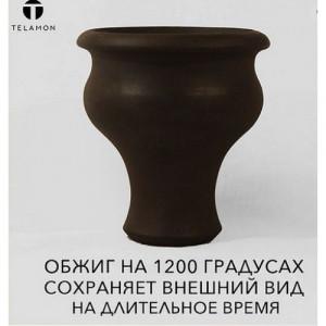 Чаша Classic Basalt Telamon