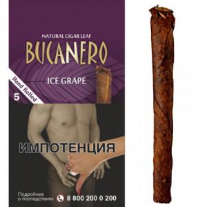 Сигариллы Bucanero Ice Grape