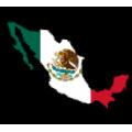 Мексиканские сигары