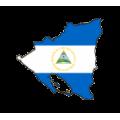 Никарагуанские сигары
