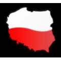 Польские трубки