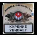 Aroma de Habana
