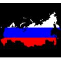 Российские сигариллы