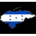 Гондурасские сигары