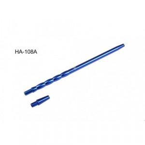 Мундштук для кальяна металл HA-108А (синий)