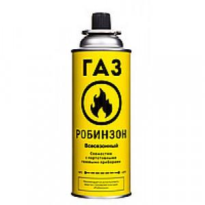 Газ Робинзон 520мл для горелки НН-05